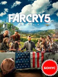 игра far cry 5 плюс подарок