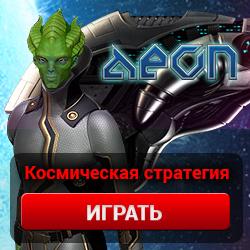 Aeon онлайн игра