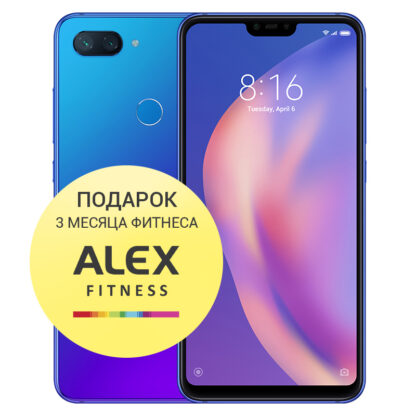 Mi 8 Lite 4/64GB Blue