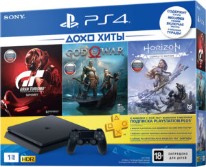 Игровая консоль PlayStation 4 Slim (1TB) Black (CUH-2208B) + игра Horizon Zero Dawn. Complete Edition + игра Gran Turismo Sport + игра God of War + PS Plus 3 месяца